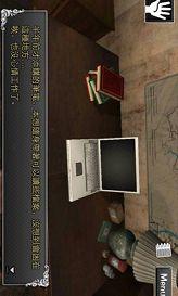 逃脱解谜:古董旅店游戏截图3