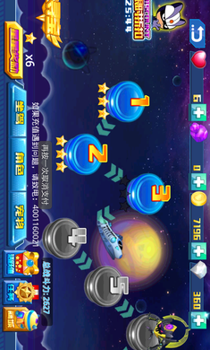 开心酷跑2超时空保卫战游戏截图1