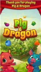 小龙战小猪游戏截图2