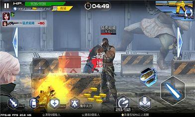 雷霆枪战游戏截图3