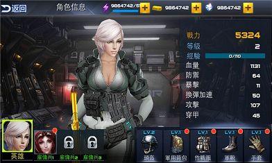雷霆枪战游戏截图2