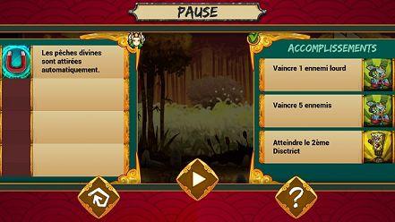 传奇世家游戏截图3