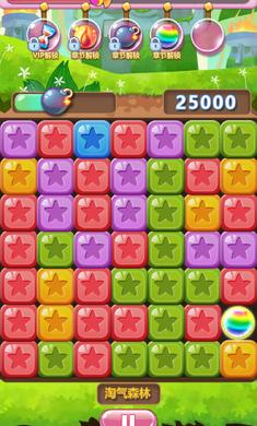 消灭方块星星游戏截图3