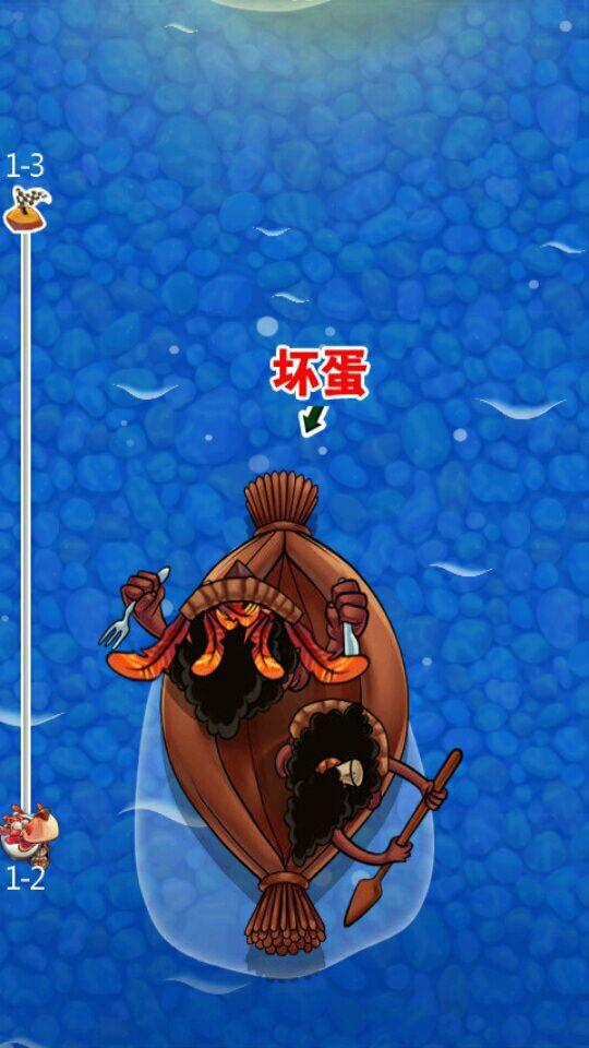 疯狂袋鼠游戏截图3