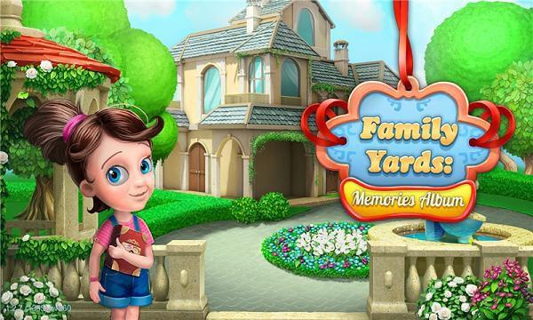 家庭庭院游戏截图2