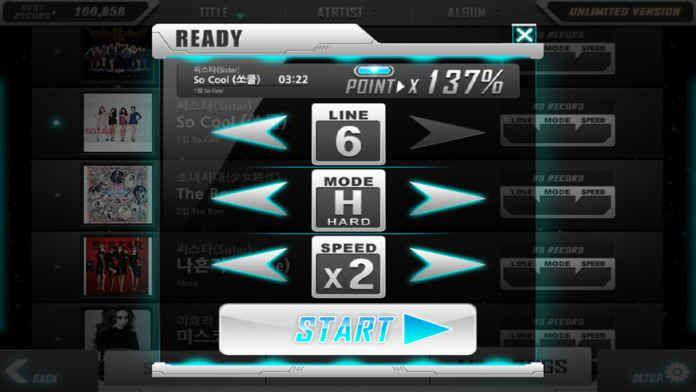 节奏MP3游戏截图3
