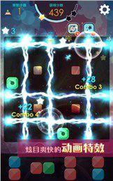 喵星旅人游戏截图2