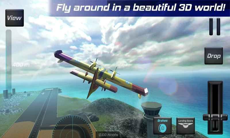 皇家飞行员3D游戏截图1