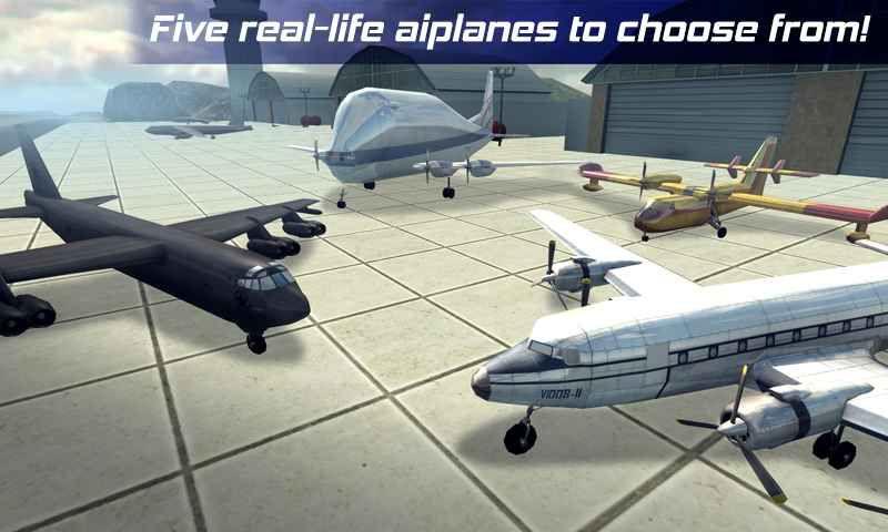 皇家飞行员3D游戏截图3