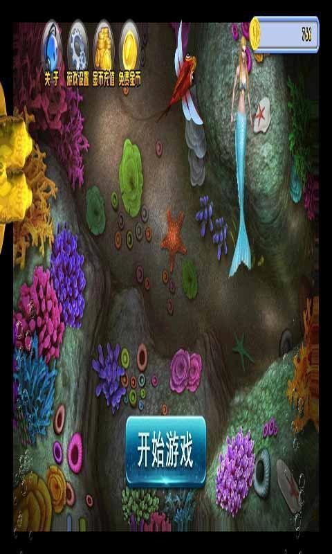 鲨鱼狩猎捕食游戏截图1