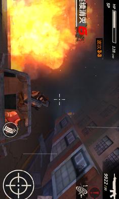 生化前线:僵尸来袭游戏截图3