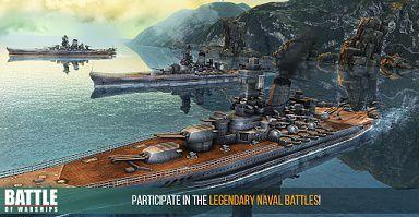战斗军舰游戏截图2
