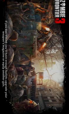 僵尸前线3游戏截图3