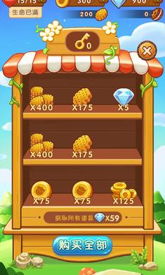 水果消消消游戏截图2