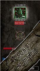蛮荒:荒地猎手的生存考验游戏截图3