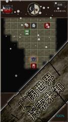 蛮荒:荒地猎手的生存考验游戏截图1