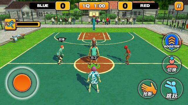 街头灌篮游戏截图3