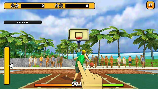 街头灌篮游戏截图1