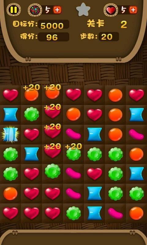 快乐方块消游戏截图3
