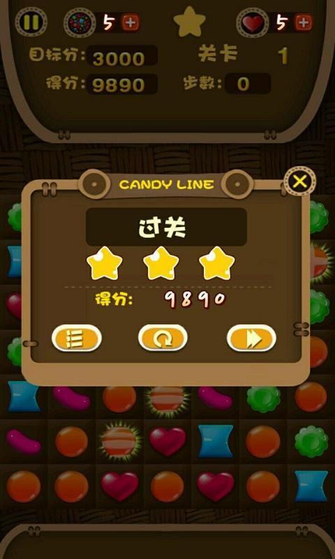 快乐方块消游戏截图1