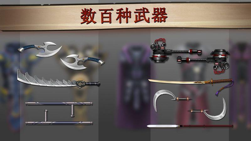 暗影格斗2特别版游戏截图2