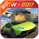 通缉车辆模拟2017