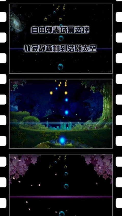 诺拉Nora游戏截图3