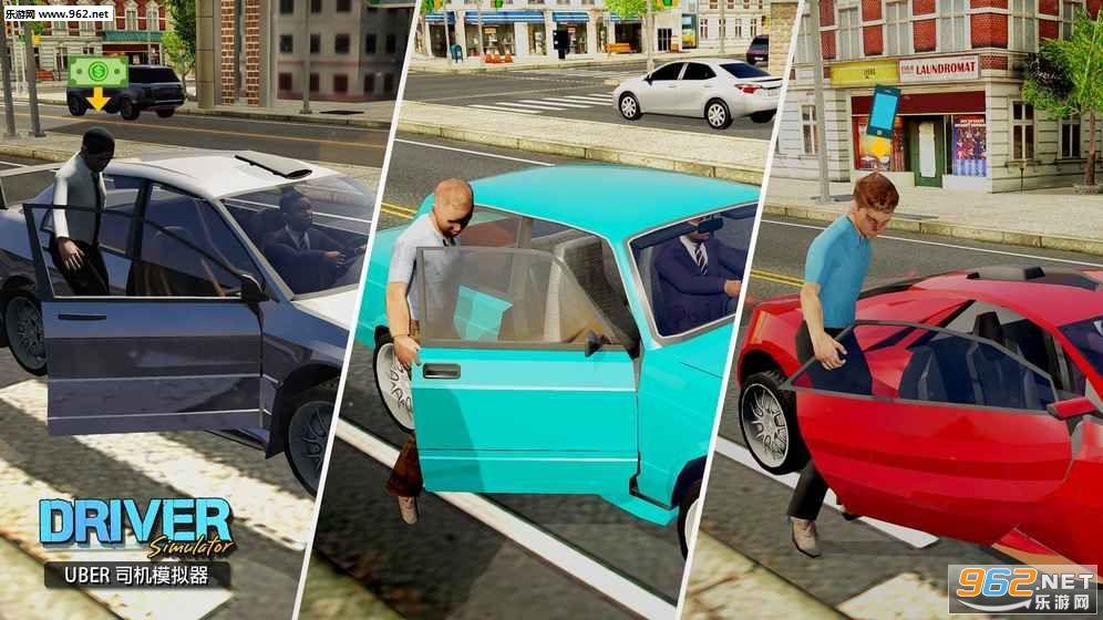 滴滴打车模拟器游戏截图2