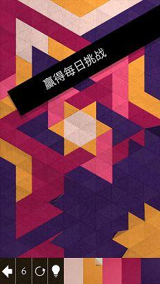 神折纸2游戏截图2