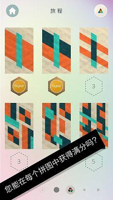 神折纸2游戏截图3