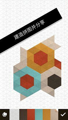 神折纸2游戏截图1