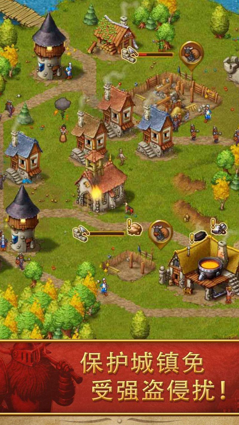 家园7游戏截图2