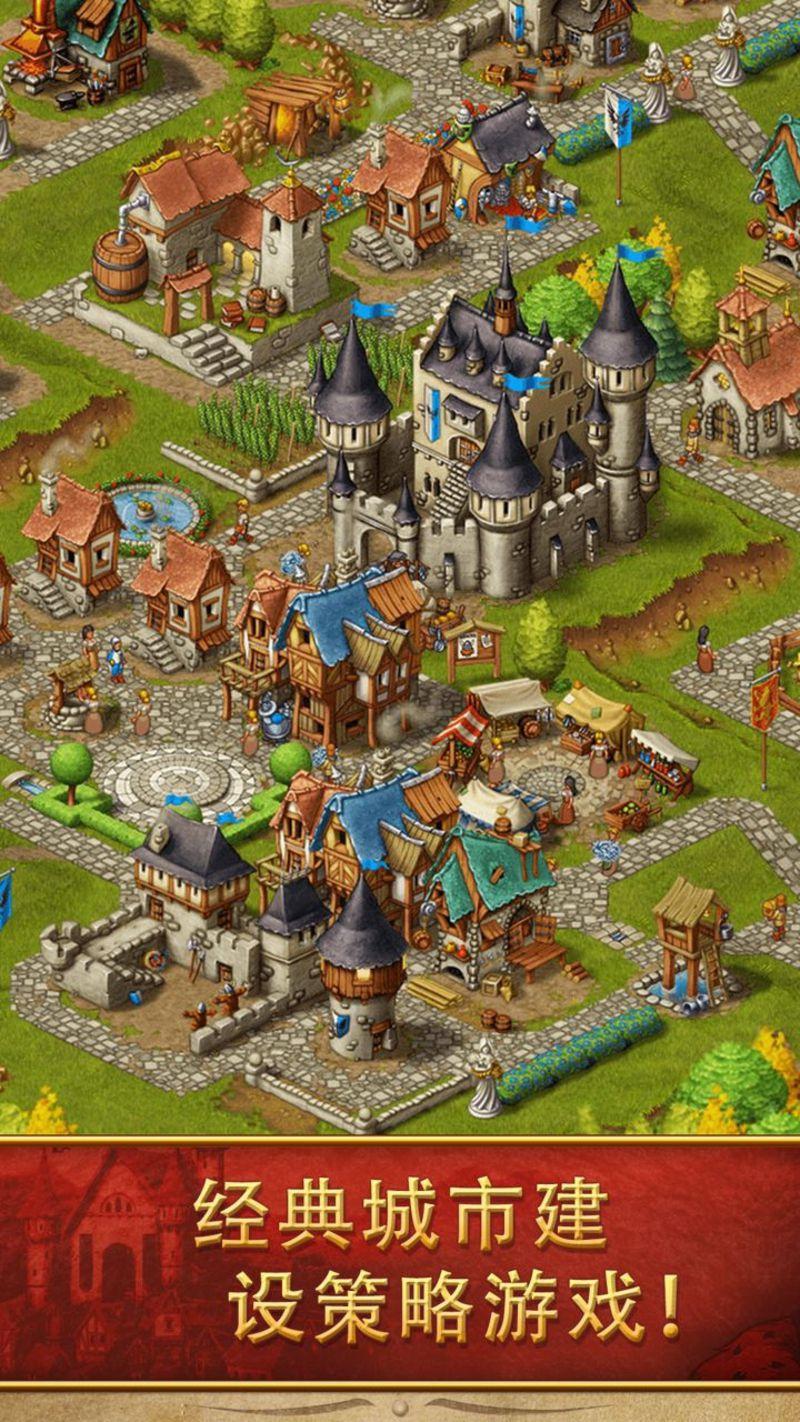 家园7游戏截图1