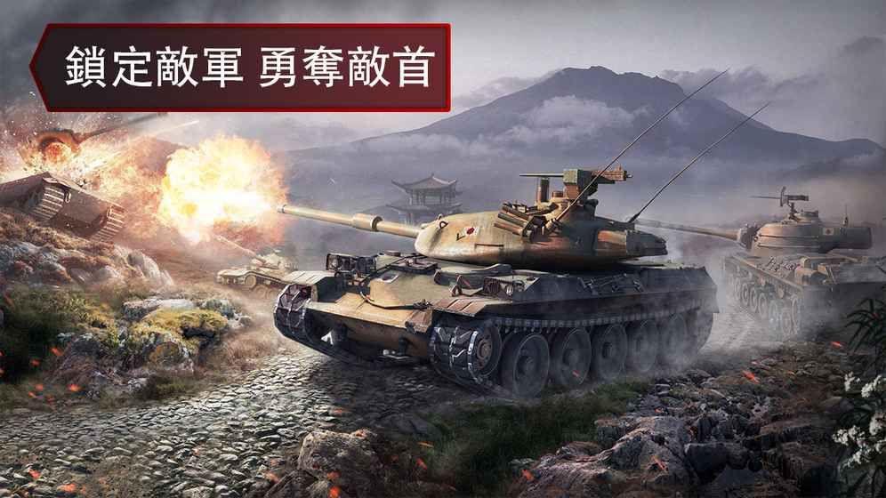 二战坦克军团之王者征服游戏截图1