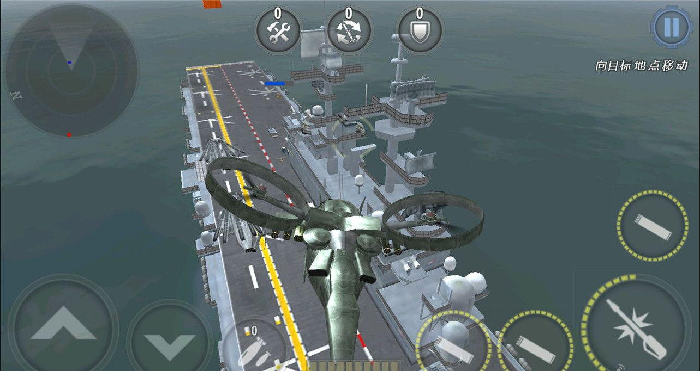 3D直升机炮艇战游戏截图2