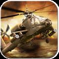 3D直升机炮艇战