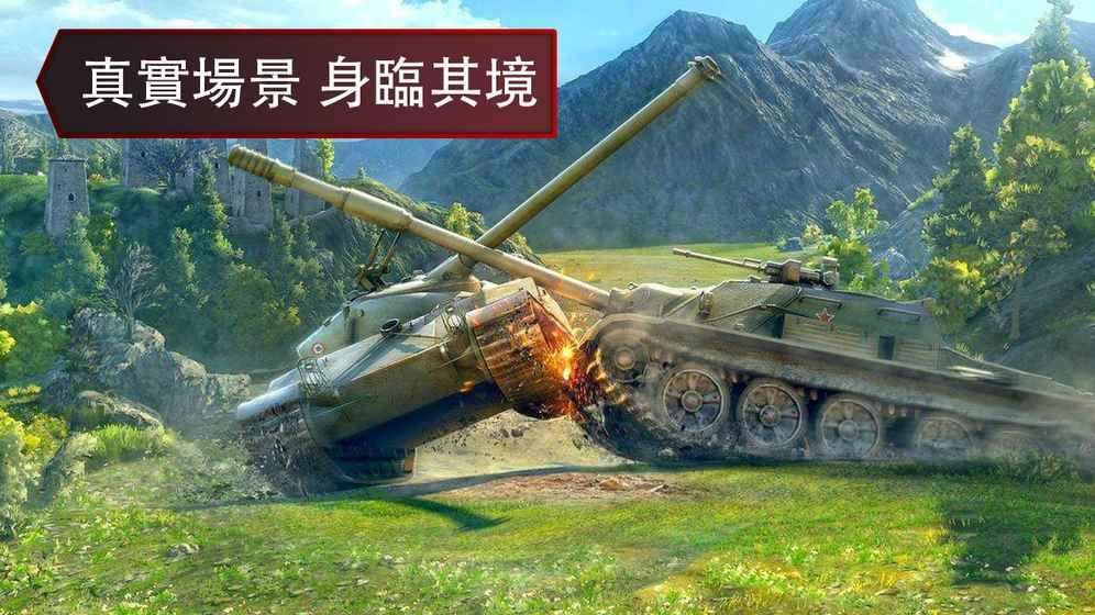 二战坦克军团之王者征服游戏截图3