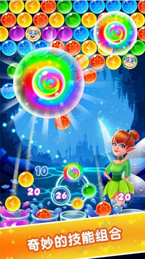 泡泡精灵传奇游戏截图3