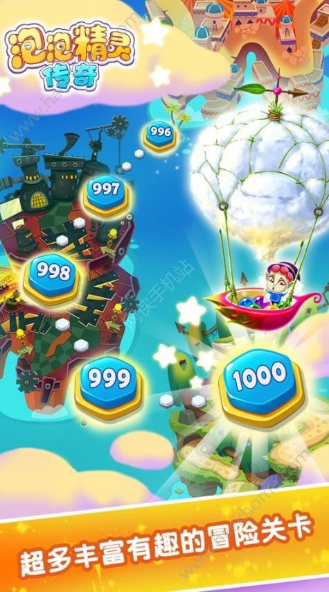 泡泡精灵传奇游戏截图1