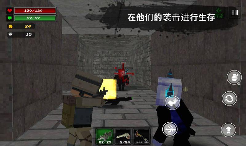 像素Z世界游戏截图3