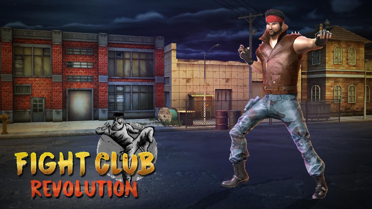 战斗俱乐部2游戏截图2