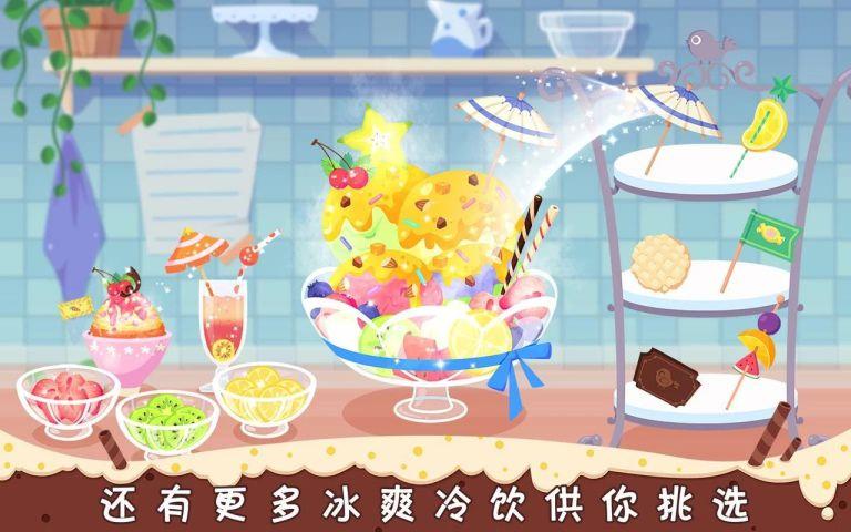糖糖甜品屋游戏截图2