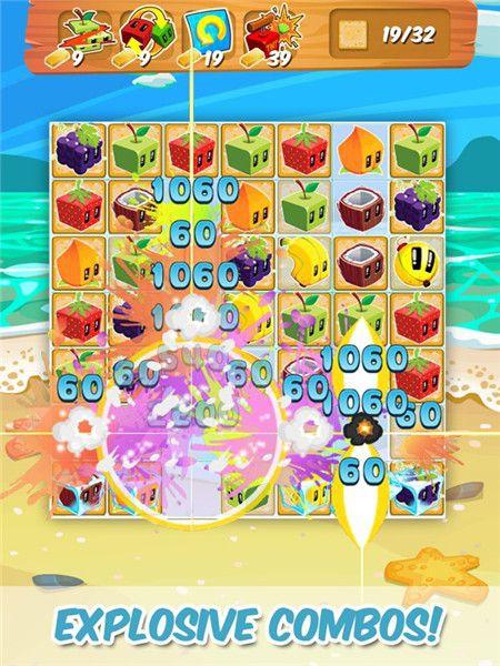 果汁方块游戏截图2