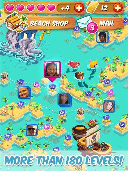 果汁方块游戏截图1