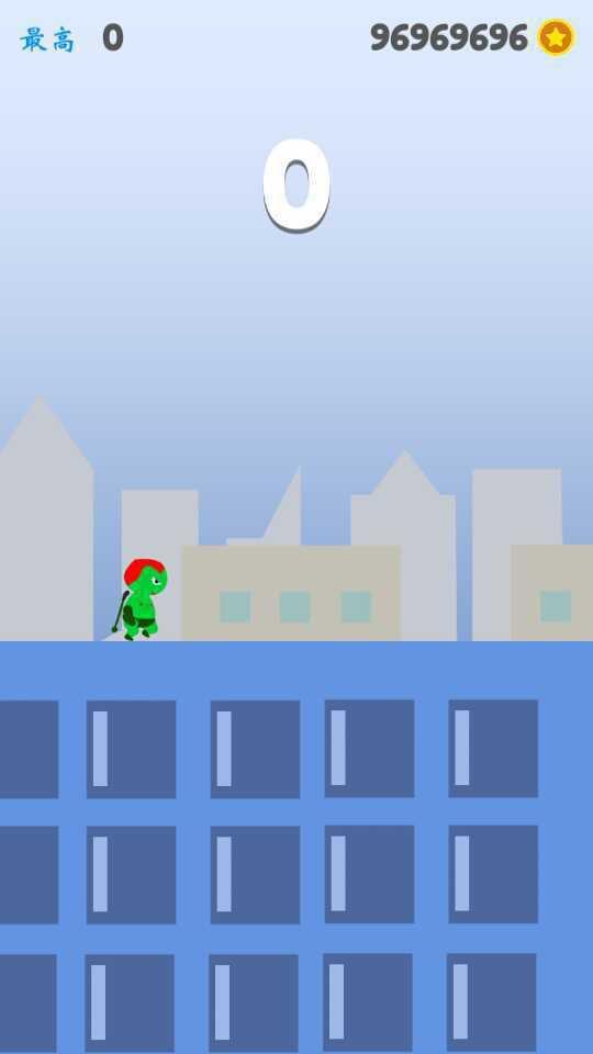 忍者酷跑游戏截图3