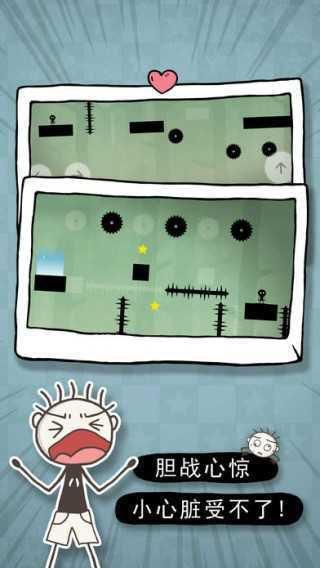 史小坑的恶梦游戏截图3