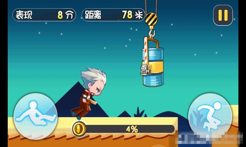 杰克逃亡记游戏截图3