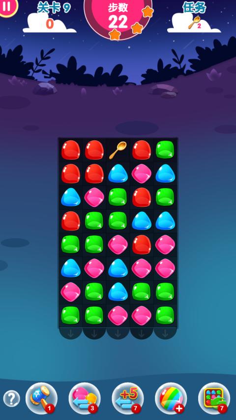 糖果天天消游戏截图1