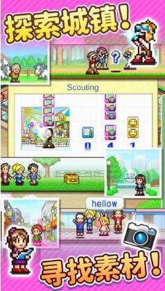 灵犀出版社物语游戏截图2