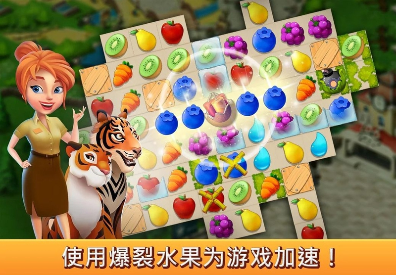 建造你的动物家园游戏截图3